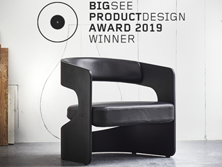 BIG SEE Product Design Award